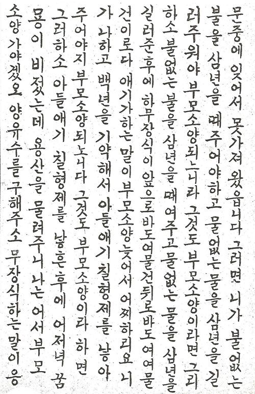 9a0a7668c2f 한국무속신문 ()